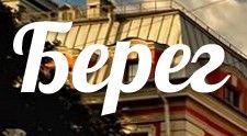 bereg-logo
