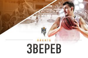 Nikita_Zverev