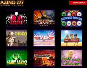 автоматы в казино Azino