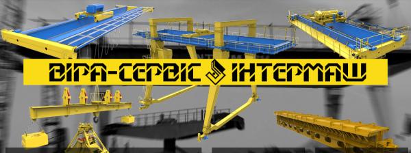 двухбалочный мостовой кран