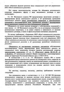 Image5.2