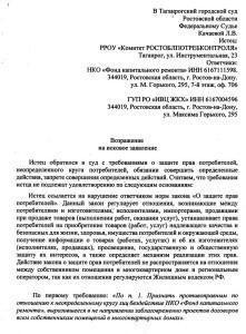 Image1.2