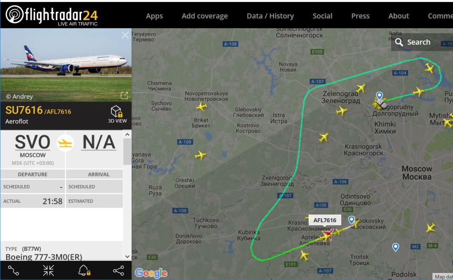 Переброска Boeing 777-300 VP-BGC Аэрофлота из Шереметьево во Внуково