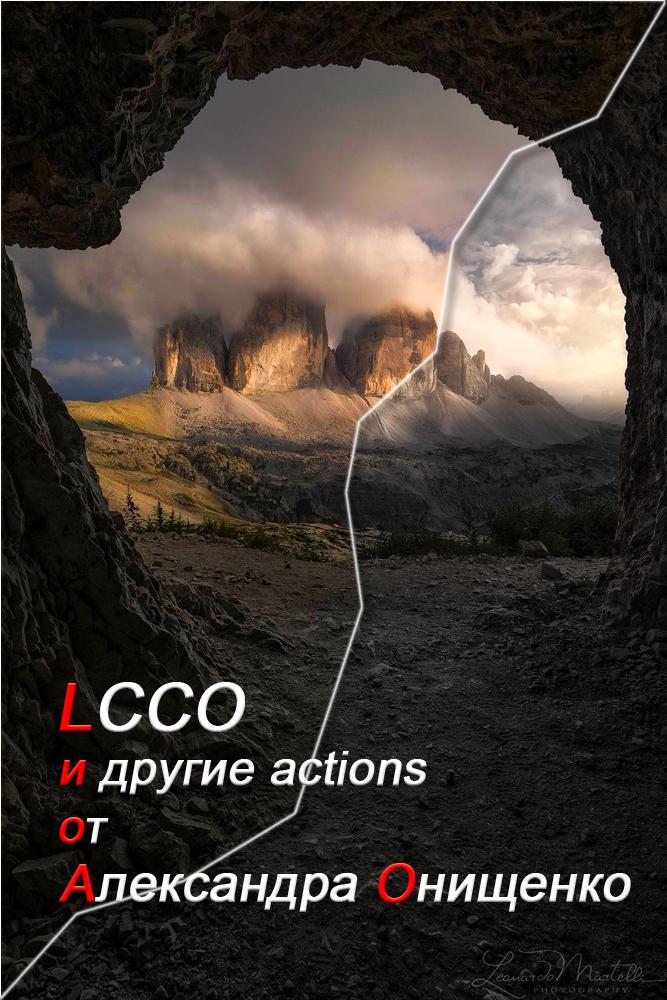 00 LCCO_Tizer