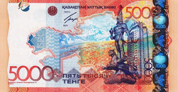 kaz-5000-back
