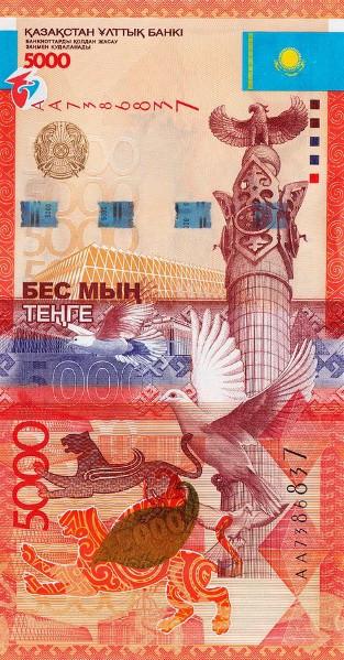 kaz-5000-front