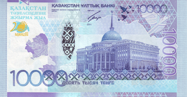 kaz-10000-back