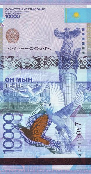 kaz-10000-front-jpef
