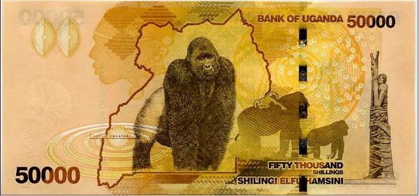uganda_50000_shillings_back14