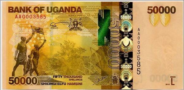 uganda_50000_shillings_front13