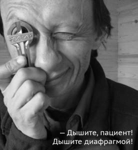 Владимир Марков - один из трех организаторов фестиваля