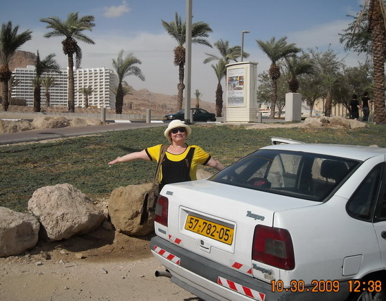 привет,  Израиль