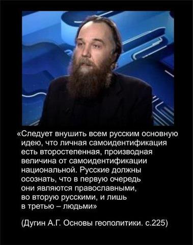 """На """"Книжном Арсенале"""" продавали книги российского фашиста Дугина, который призывал убивать украинцев - Цензор.НЕТ 4400"""