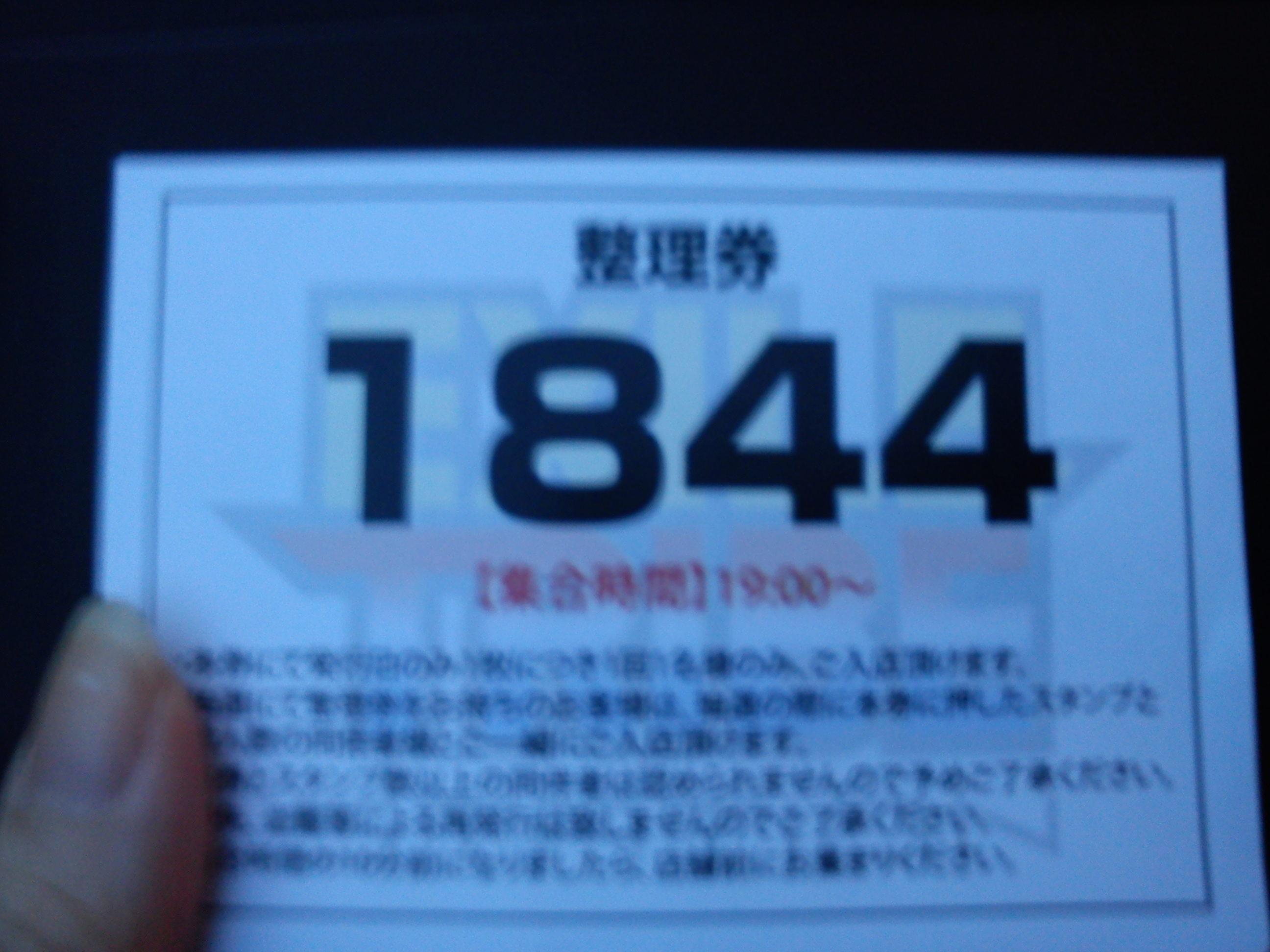 IMG_20130416_181400