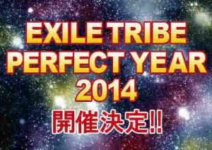 EXILE PERFECT YEAR 2014