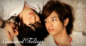 unnamed feelings