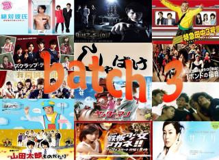 Jdrama OST Compilation [Batch 3]: ayenoliveros — LiveJournal