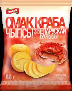 crab_0_3.png