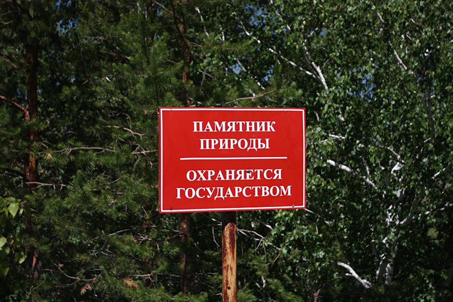 28_maryino_uschelye