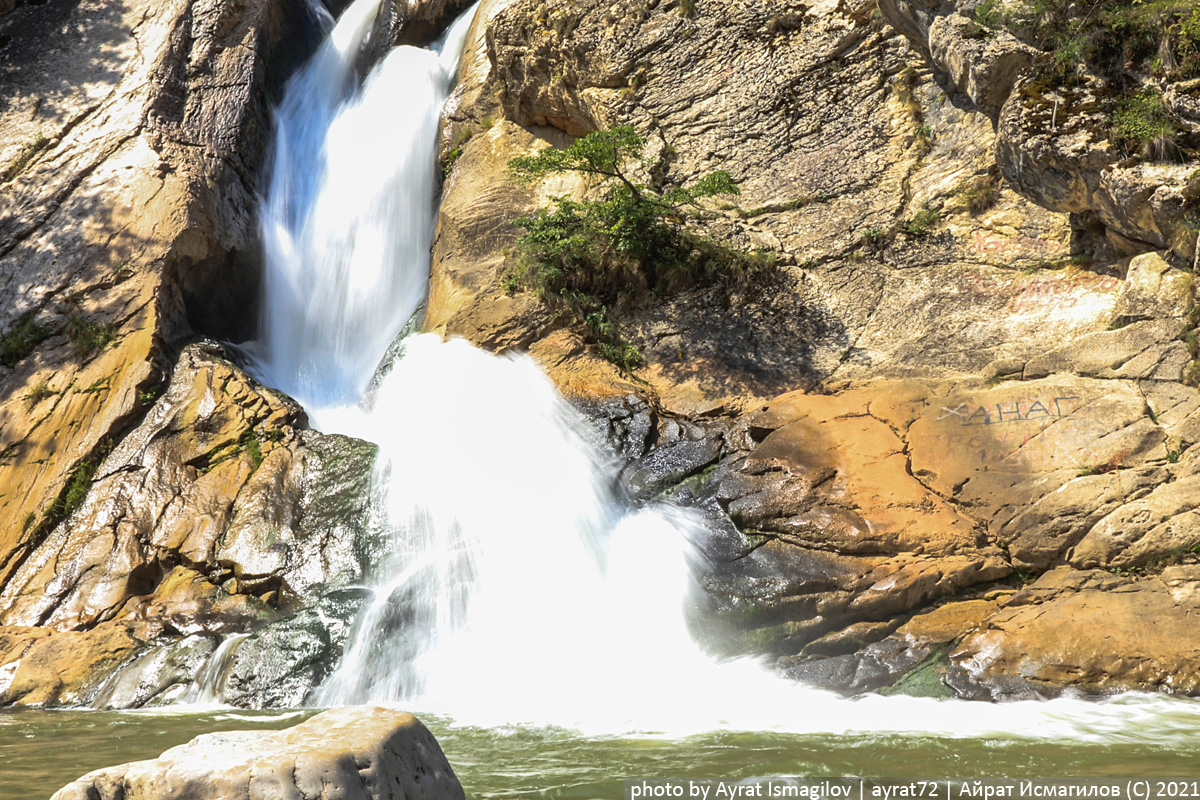 Хучни. Ханагский водопад