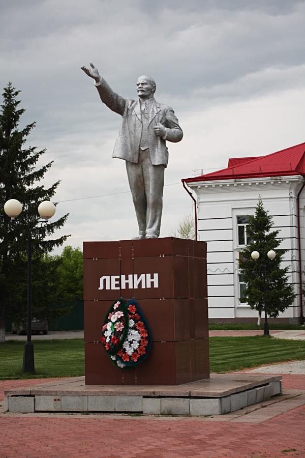 21_golyschmanovo