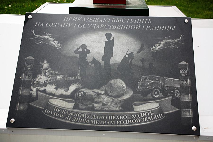 24_golyschmanovo