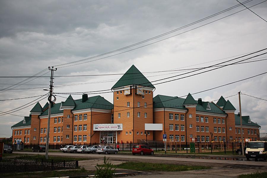 25_golyschmanovo