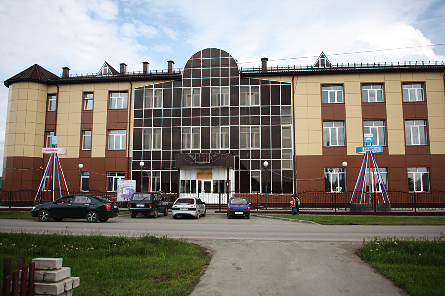 35_golyschmanovo