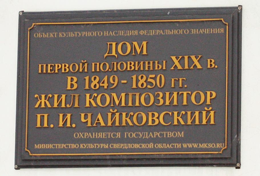 03-museum_shaykovskiy