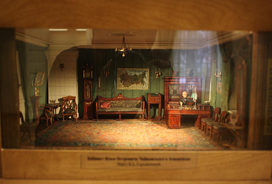 09-museum_shaykovskiy