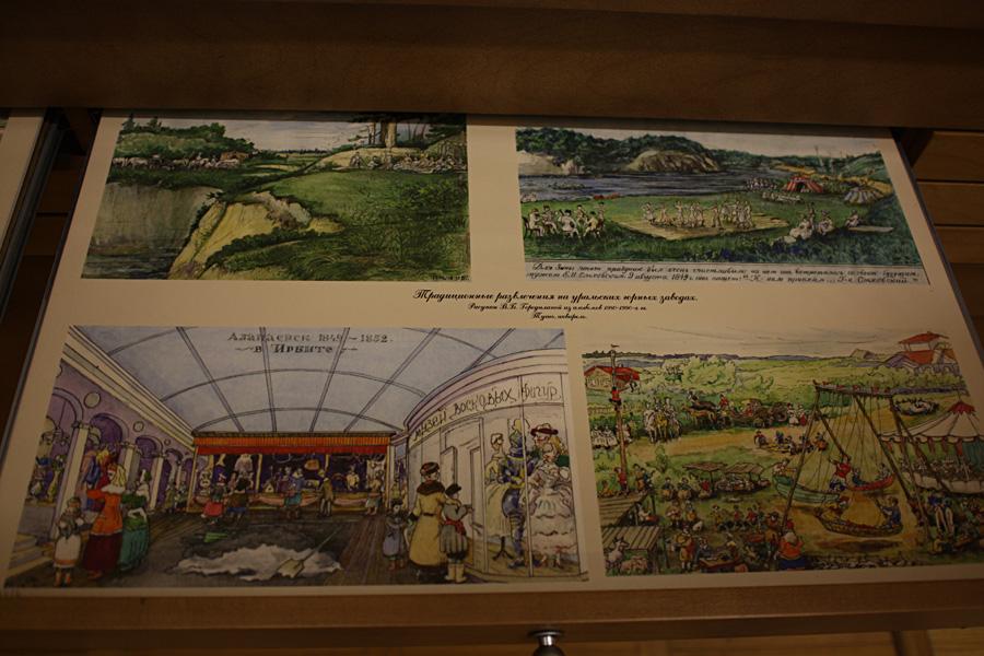 10-museum_shaykovskiy