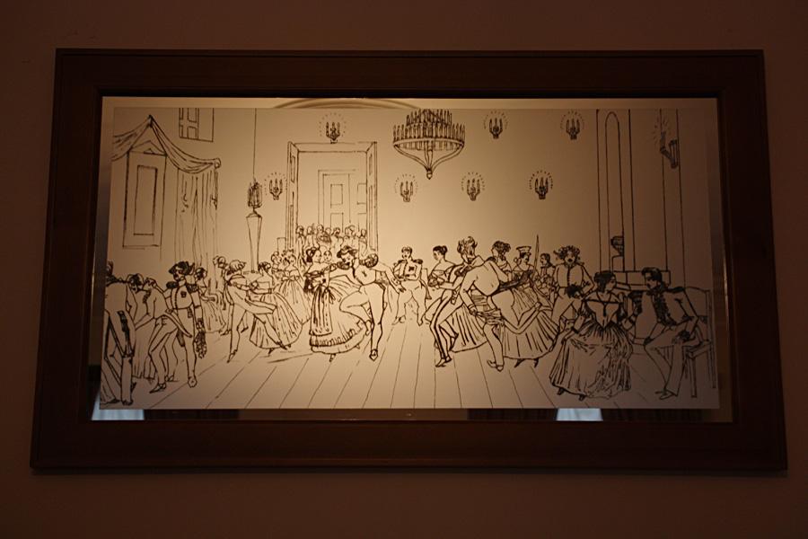 17-museum_shaykovskiy