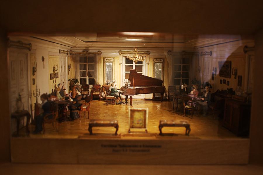 08-museum_shaykovskiy