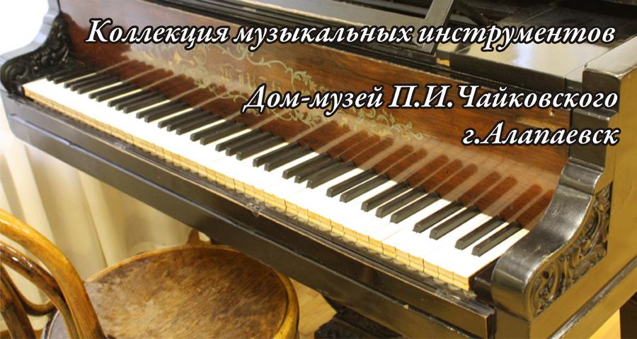 00_alapaevsk_music