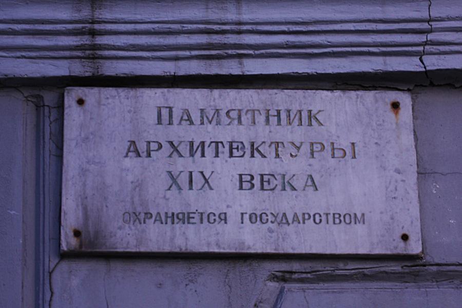 02rassoschnykh