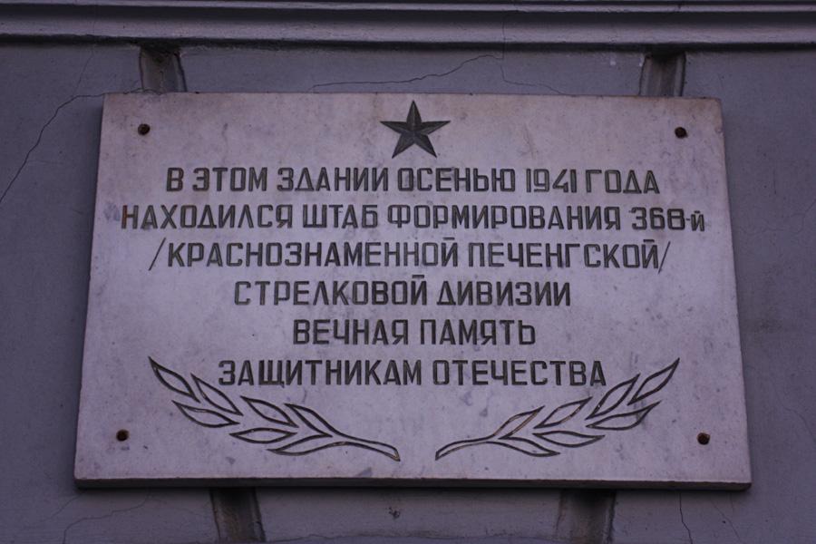 07rassoschnykh