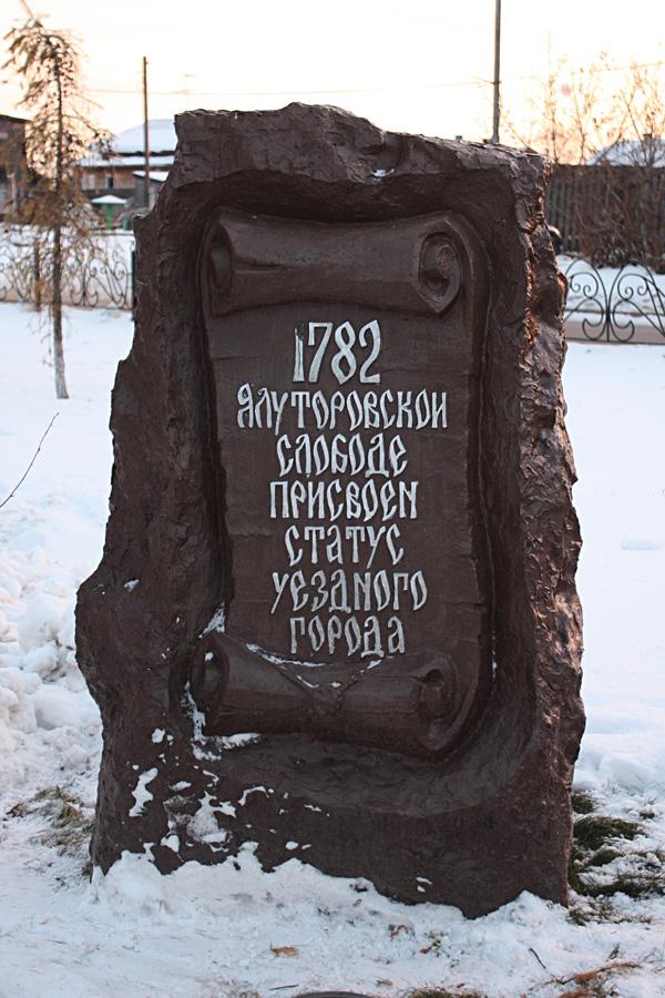 05_yalutorovsk