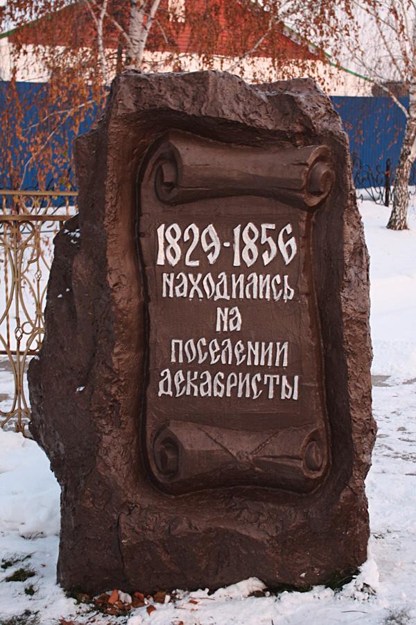 06_yalutorovsk
