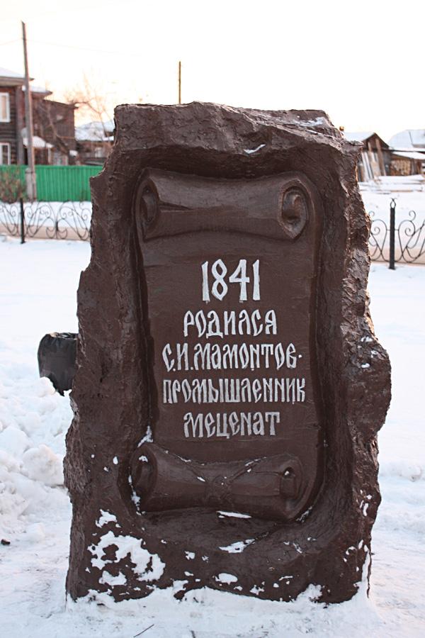07_yalutorovsk