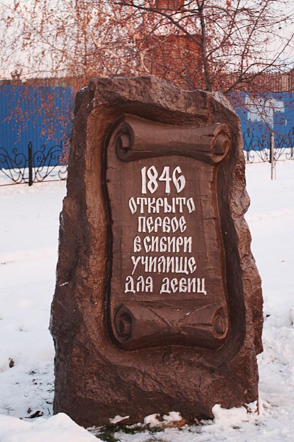 08_yalutorovsk