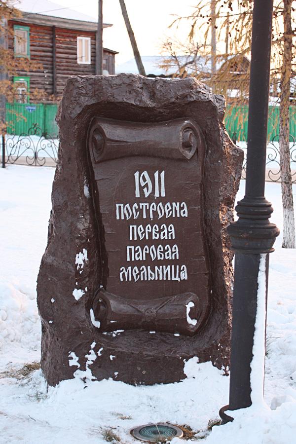 09_yalutorovsk