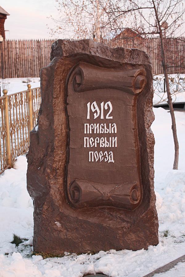 10_yalutorovsk