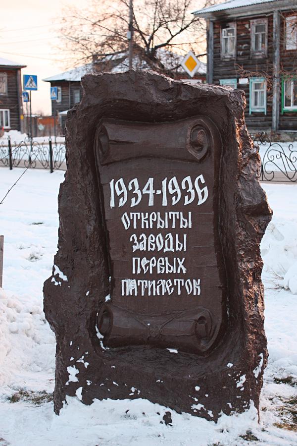 11_yalutorovsk