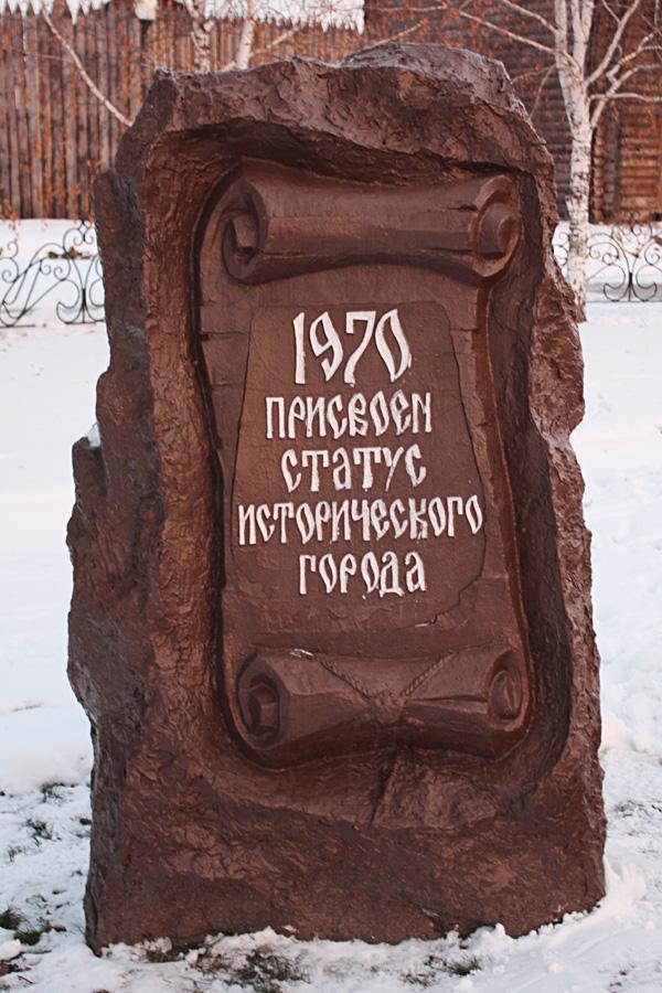 12_yalutorovsk