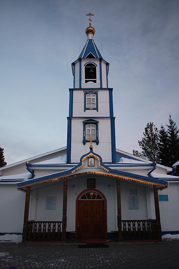 24_yalutorovsk