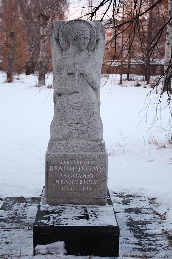 26_yalutorovsk