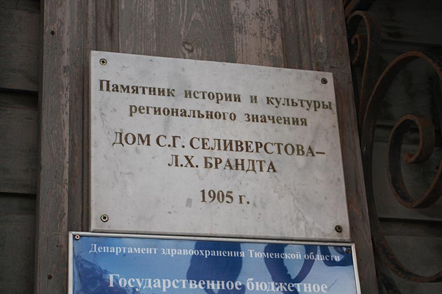 03seliverstov