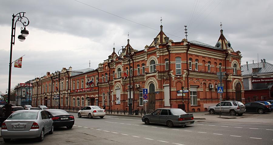 04_tyumen history center