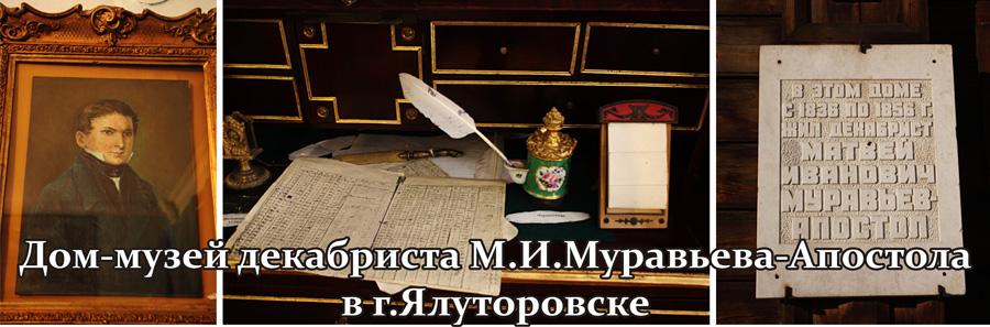 00_yalutorovsk_2