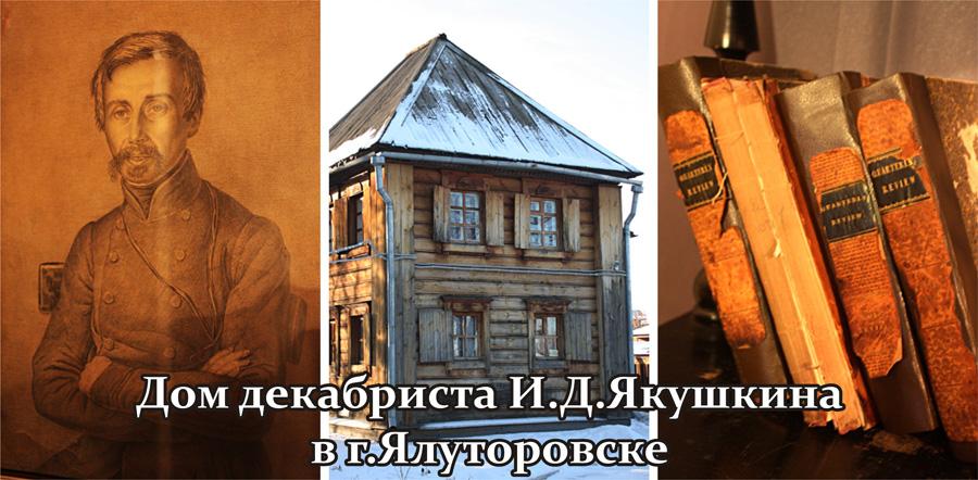 00_yalutorovsk_3